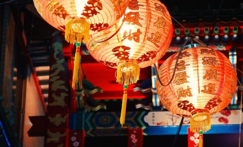 VINUM Chinese-lantern