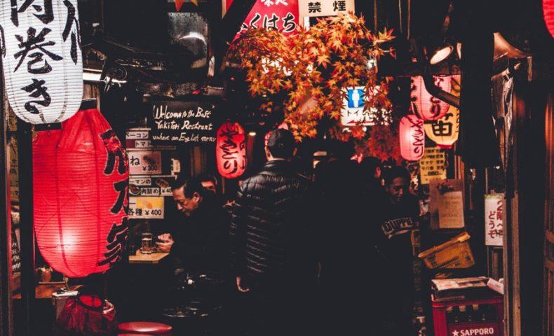 VINUM Yakitori-lantern