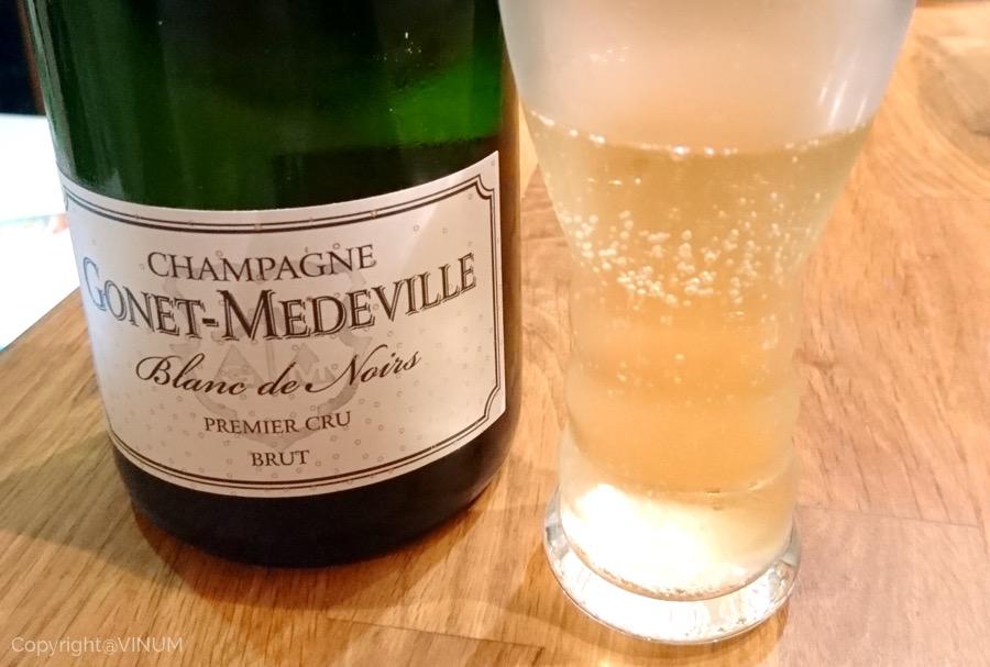 VINUM-Champagne-label2